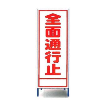 anzen-signshop_hks-11