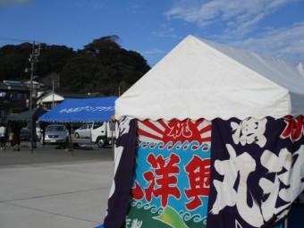 江名の町イベント