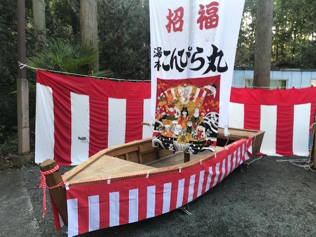 金毘羅 船